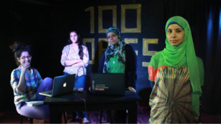 Egyptian Females Experimental Music Session